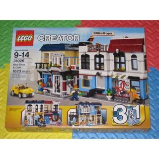 Lego 31026 cửa hàng xe đạp và cà phê