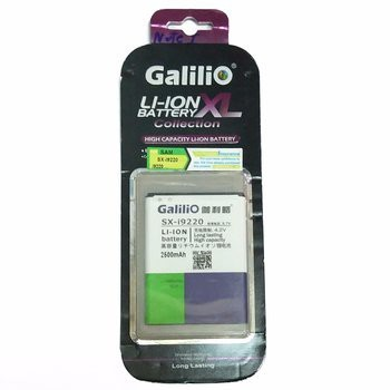 Pin Galilio Samsung Galaxy Note 1 - i9220