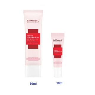Kem chống nắng Cell hồng bản mới (tuýp 50ml tặng kèm tuýp mini 10ml)