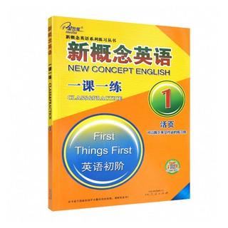 1 Bộ Cờ Tiếng Anh