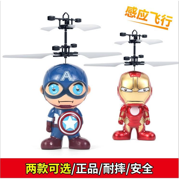 máy bay trực thăng đồ chơi điều khiển từ xa - 14504452 , 2749799001 , 322_2749799001 , 164400 , may-bay-truc-thang-do-choi-dieu-khien-tu-xa-322_2749799001 , shopee.vn , máy bay trực thăng đồ chơi điều khiển từ xa