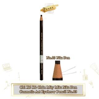 [1 Cây Nâu Đen] Chì Xé Kẻ Chân Mày Cosmetic Art Eyebrow Pencil Màu Nâu Đen 2 Tem 1818 No.3 - Chì Kẻ Mày Màu Nâu Đen 1818 thumbnail