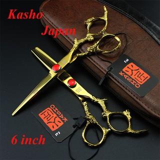 Bộ Kéo Cắt Tóc Nhật 6inch Nhập Khẩu Trạm Rồng KASHO-VQ2 ( Mua một bộ kéo được tặng bao da+lọ dầu+khó thumbnail
