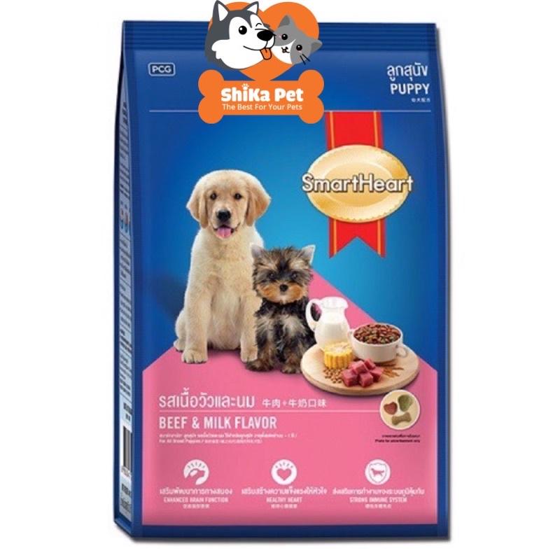Thức Ăn Cho Chó Con Smartheart Puppy Beef & Milk Flavor Vị Bò&Sữa 1.5Kg