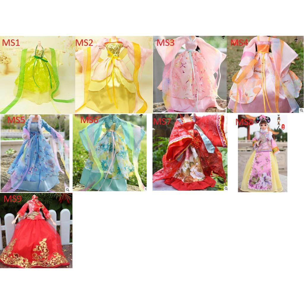 Đồ cổ trang Barbie, Kexin, Xinyi, Model, Lucky