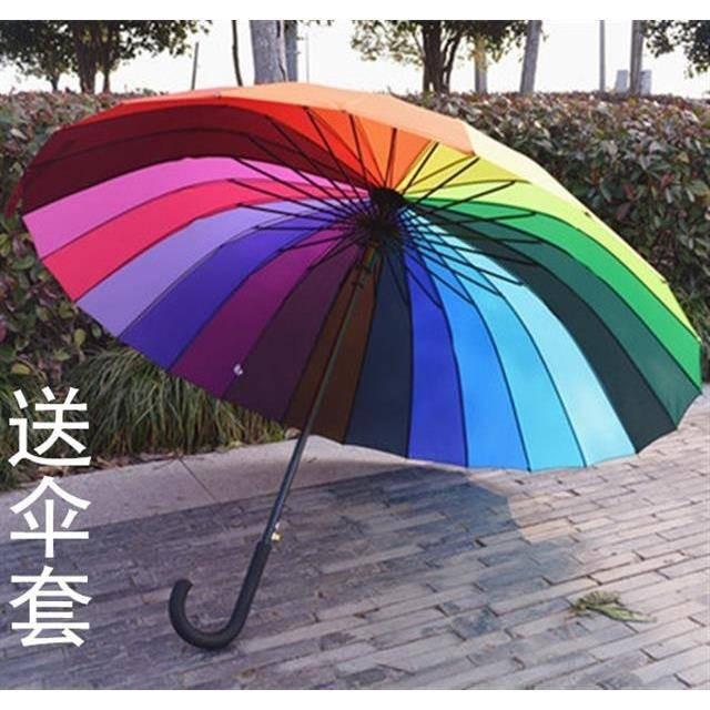 24 กระดูกรุ้งร่มด้ามยาวคู่อัตโนมัติร่ม 16 กระดูกขนาดใหญ่สุด windproof ร่มพับร่ม