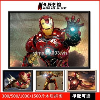 ✧✠◄1000 pieces of wooden jigsaw puzzle superhero 500 adult children decompression fancy 300 creative toy gifts