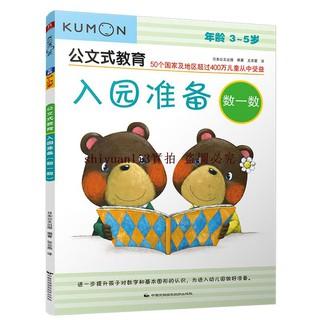 (hàng có sẵn) sách vải học tập cho bé