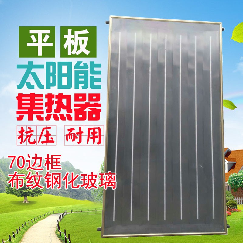 kính thủy tinh trong suốt sử dụng năng lượng mặt trời