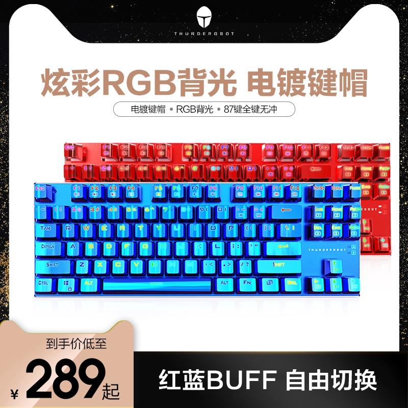 bàn phím gaming thor k750, 87 phím, có dây