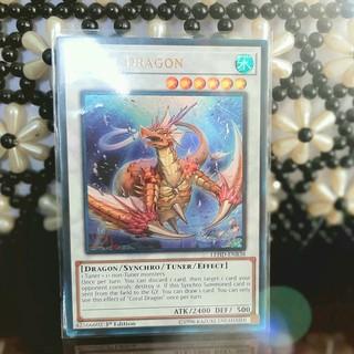 THẺ BÀI YUGIOH Coral Dragon