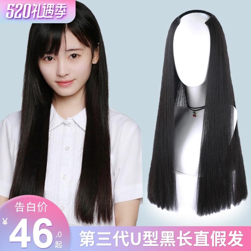 tóc giả dài thẳng không đường may