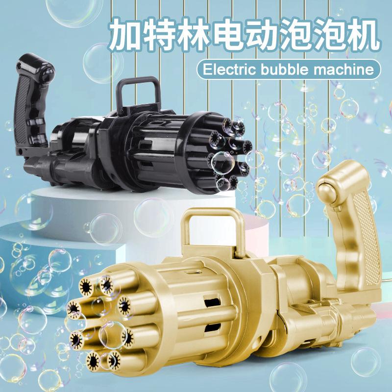 Gatling bong bóng máy hoàn toàn tự động lắc âm thanh với bong bóng vui thích máy xốp siêu bong bóng ngoài trời đồ chơi