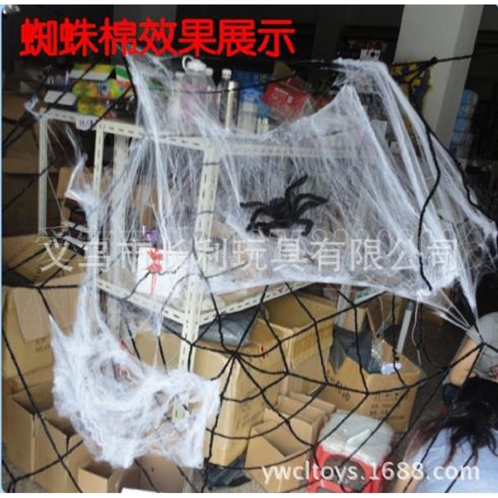 VLA-Stretchy Spider Web With 1 Spider Halloween Props Home Party Decoration NEW