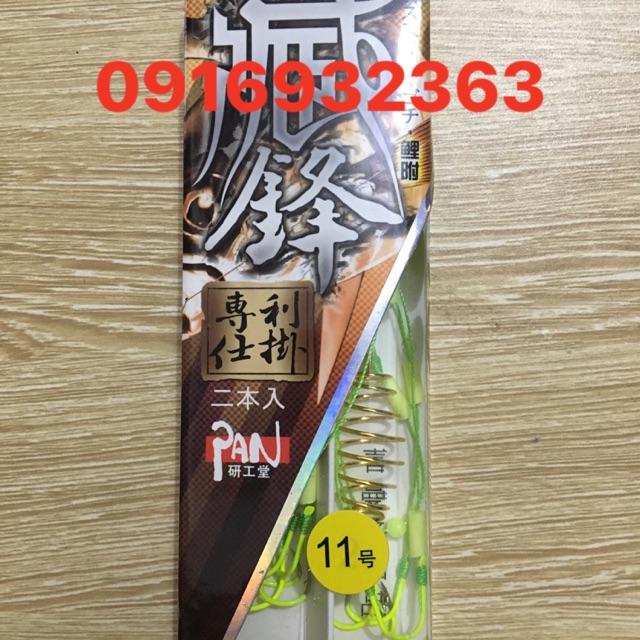 Bộ 2 lưỡi câu Lancer Shimano Pan
