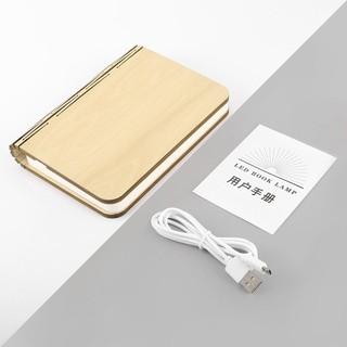 Creative Wooden LED Book Light Magnetic Foldable & Flexible USB rechargeable thumbnail