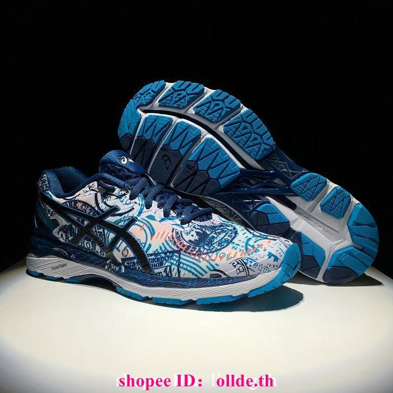 เดิม GEL-KAYANO 23 ASICS รองเท้าวิ่งรองเท้ากีฬาสีฟ้าสีขาว / สีน้ำเงินเข้ม / T6A2N-0158 <P1>