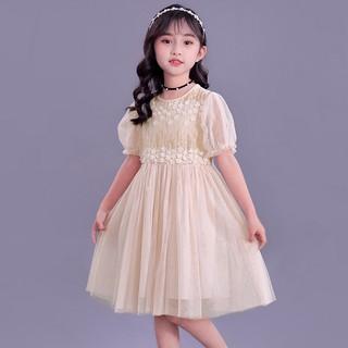 2 - 10 Tuổi Đầm Bé Gái Đầm Công Chúa Bé Gái Đầm Cho Bé Gái Váy Bé Gái Đầm Cho Bé Váy Cho Bé Đầm Trẻ Em Váy Cho Bé Gái Váy Đầm Bé Gái