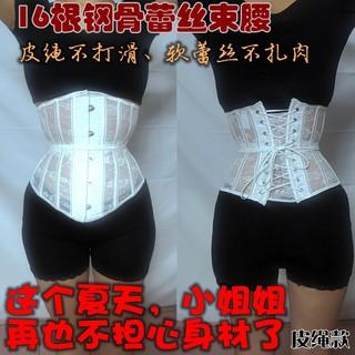 Áo Nịt Ngực Phối Ren Thoáng Khí Thời Trang Cho Nữ
