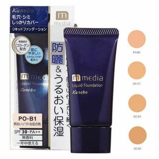 Kem Nền Chống Nắng KANEBO MEDIA Liquid Foundation 25g - Nhật Bản thumbnail