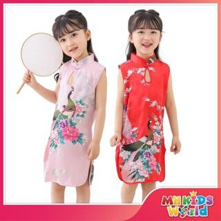 Sườn xám cho bé gái 1-7 tuổi váy sườn xám,cổ tàu cách tân cho bé chơi Trung Thu, diện Năm Mới suon xam co tau