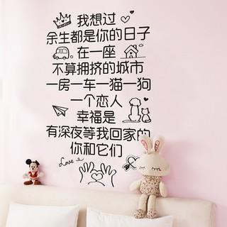 Nhãn dán tường trang trí tuyệt đẹp 50cm x 70cm