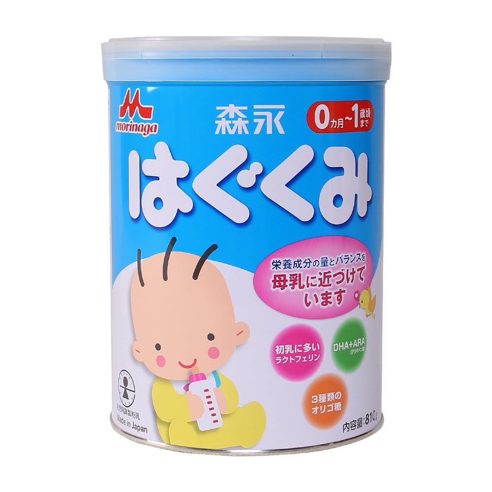 Sữa morinaga số 0 810g