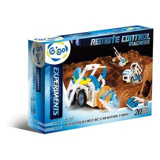 Hộp Gigo toys Thiết bị điều khiển từ xa 20 chủ đề 151 chi tiết 7335R