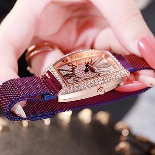 Đồng hồ nam châm nữ Dzg DNC02 thời trang, mặt chữ nhật số cực đẹp