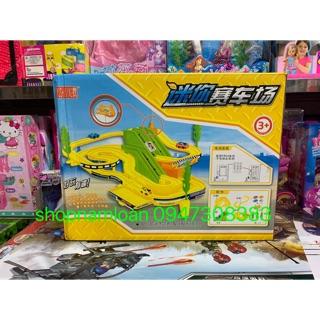 YUSHIXING A333-21 Bộ đồ chơi đường đua tốc độ, đường ray tàu lượn lắp pin, 4 ô tô tranh giải