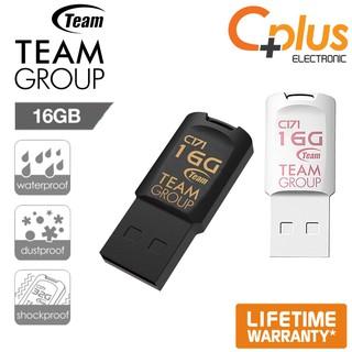 USB 8GB 16GB 32GB TEAMGROUP CHÍNH HÃNG. MÀU NGẪU NHIÊN. VI TÍNH QUỐC DUY