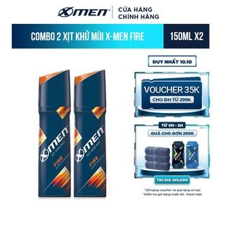 Combo 2 Xịt Khử Mùi X-Men Fire 150ml/chai