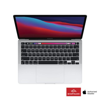 Apple MacBook Pro 13 inch 2020 (M1/8GB/256GB)