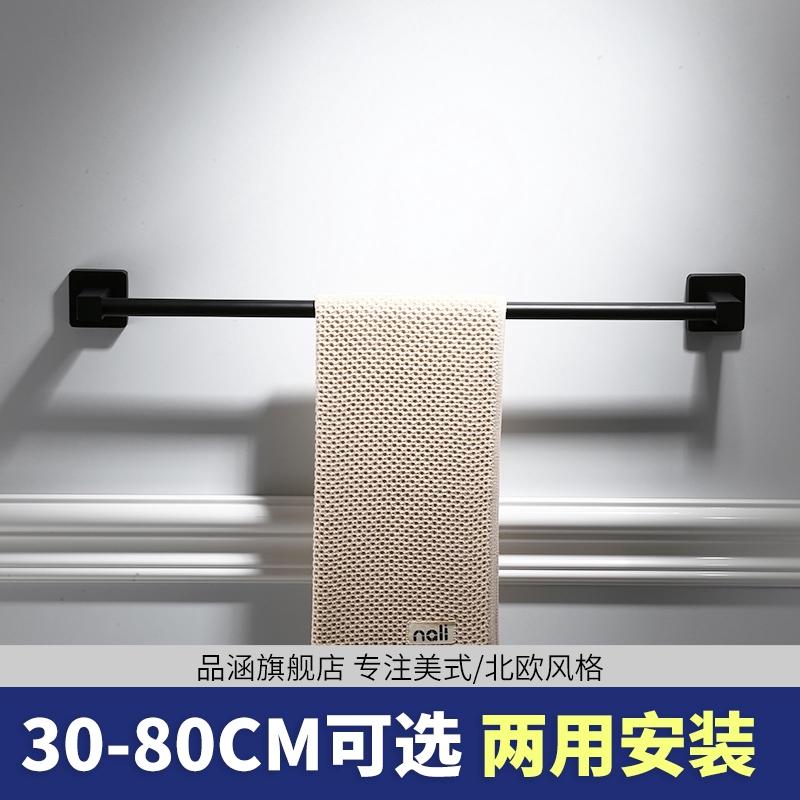 giá treo khăn tắm bằng thép không gỉ - 22144260 , 2754914848 , 322_2754914848 , 348300 , gia-treo-khan-tam-bang-thep-khong-gi-322_2754914848 , shopee.vn , giá treo khăn tắm bằng thép không gỉ