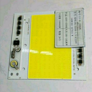 Chíp led 200w - 220v siêu sáng cob