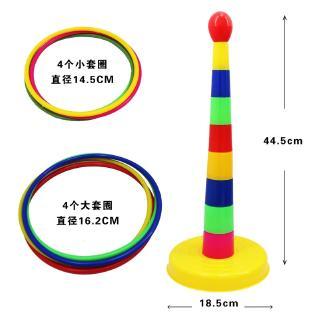 Bộ đồ chơi ném vòng – Giáo cụ, đồ chơi Montessori