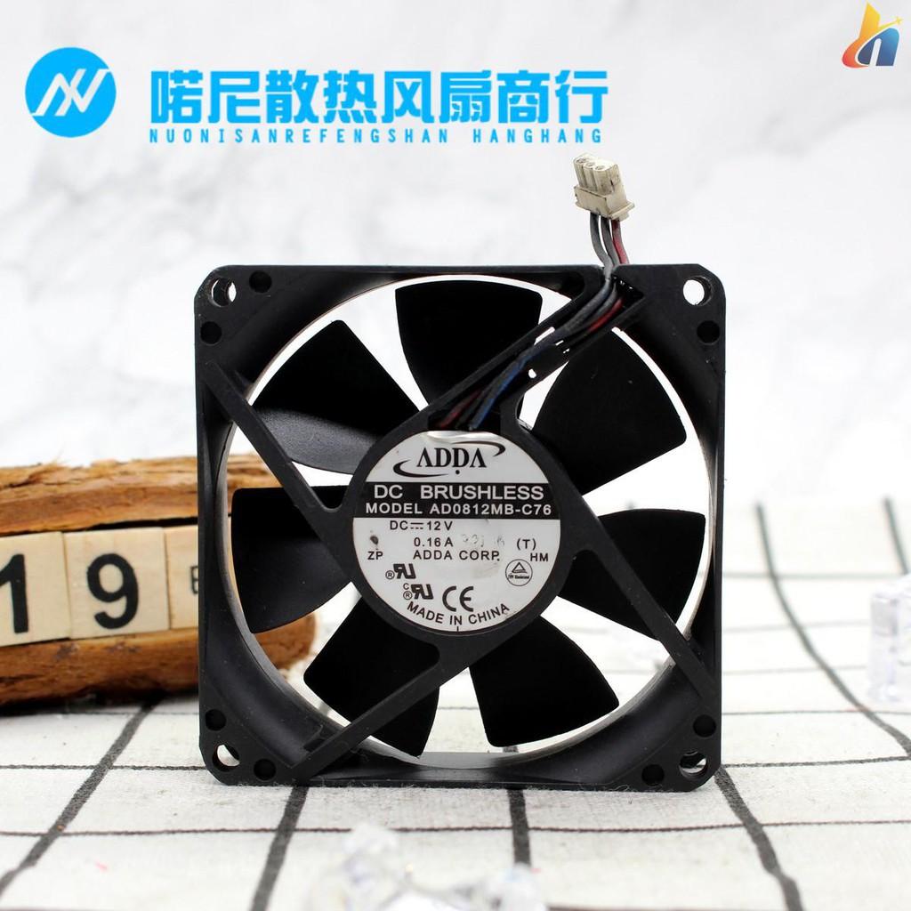 ADDA 8020 AD0812MB-C76 12V 0.16A 8 cm server pulse alarm cooling fan