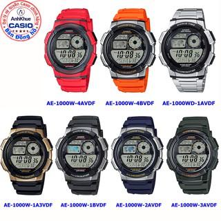 Đồng hồ nam Casio AE-1000 AE-1000W-1A3 AE-1000W-1B AE-1000W-2A AE-1000W-3A AE-1000W-4 AE-1000WD thumbnail