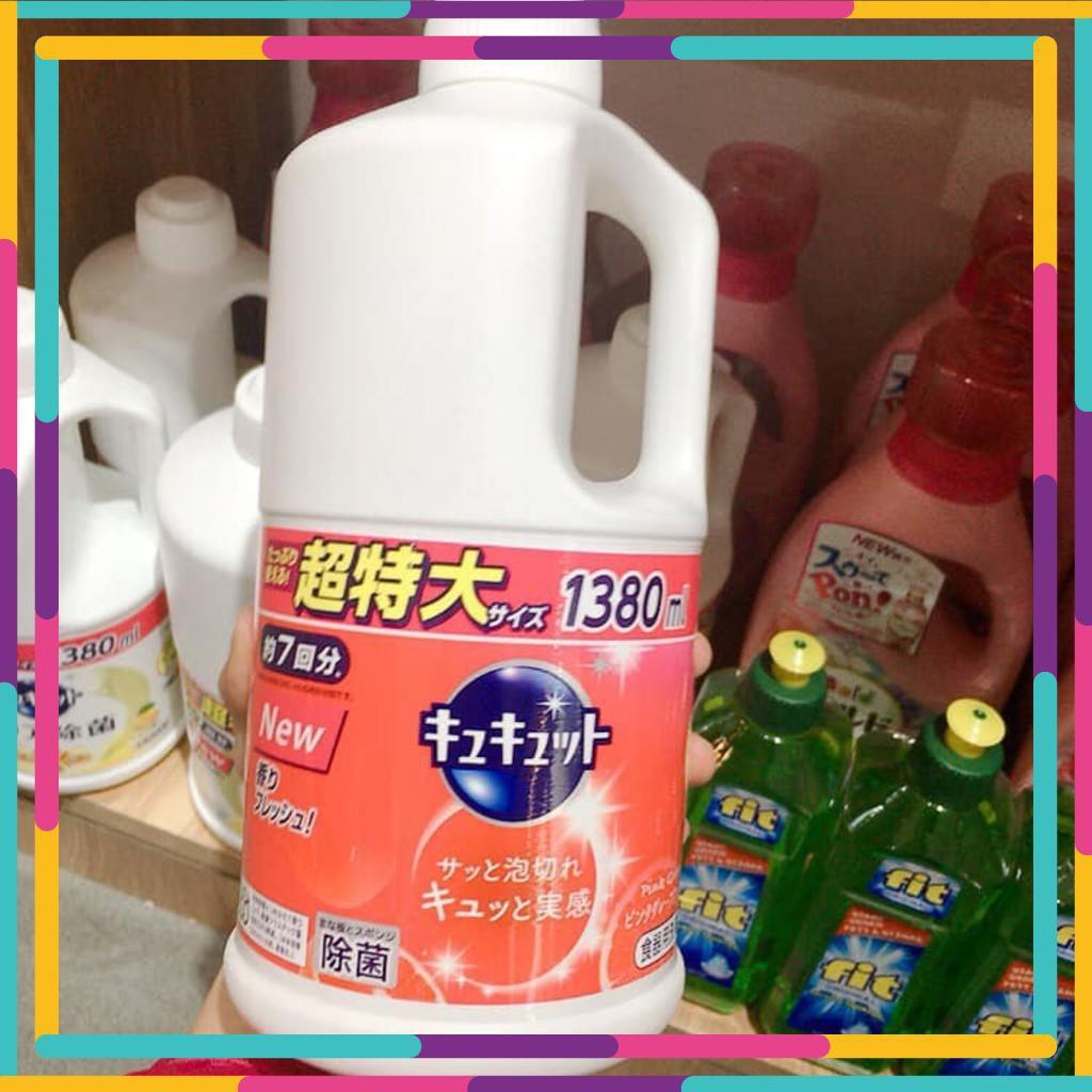 [Siêu ưu đãi] Rửa bát Kao 1380ml Nhật Bản