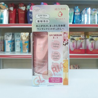 Serum dưỡng da chống nắng 3 trong 1 Senka White Beauty CC 40g