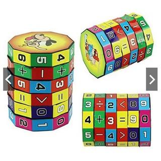 Rubic Tập Tính Toán Cho Bé Yêu