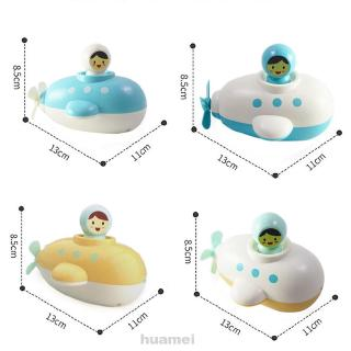 Beach Funny Shower Infant Classic Bathing Home Clockwork For Kids Baby Water Toy