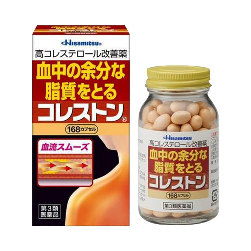 Viên uống giảm mỡ máu và cholesterol HISAMITSU 168 viên.