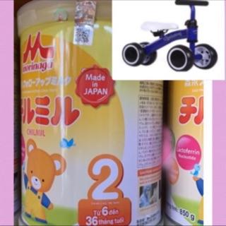 [Mua 6 lon tặng xe] Sữa bột Morinaga 2 850g date T3 2022 thumbnail