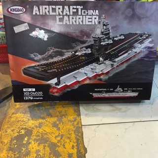 Lego Aircraft china Carrier-Mã 06020-1379pcs