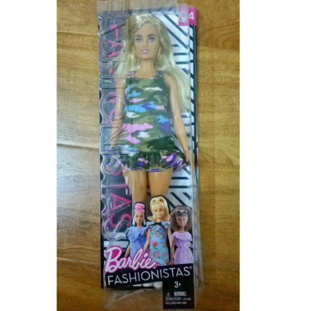 Barbie Fashionista Urban Camo fullbox