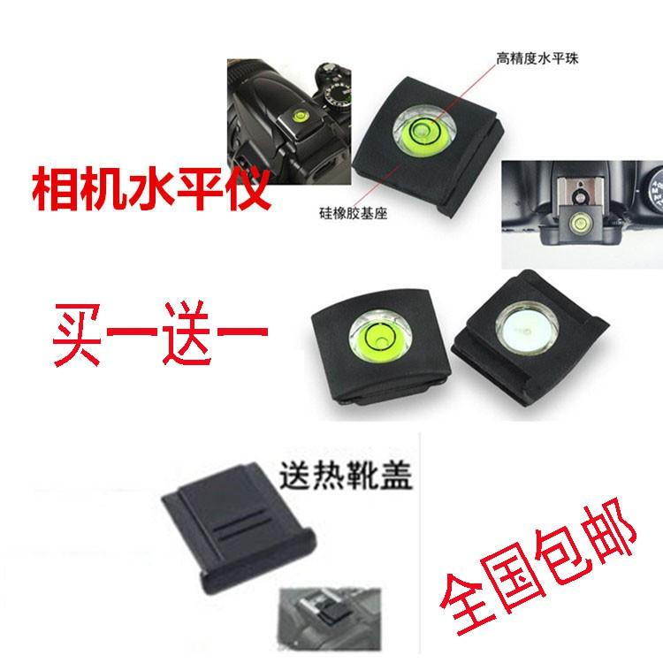 Phụ Kiện Bảo Vệ Máy Ảnh Fuji Xm1 Xt10 X-A3 X70 Hs30 Hs35 Hs50 Exr
