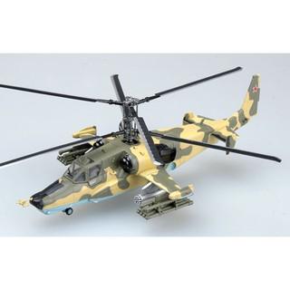 Mô hình máy bay trực thăng Kamov KA-50 BlackShark tỉ lệ 1:72
