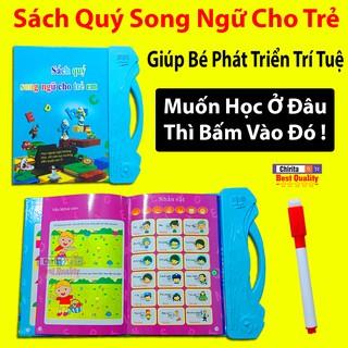 Sách Điện Tử Song Ngữ Anh – Việt Cho Bé – Sách Song Ngữ Thông Minh Giúp Bé Phát Triển Trí Tuệ