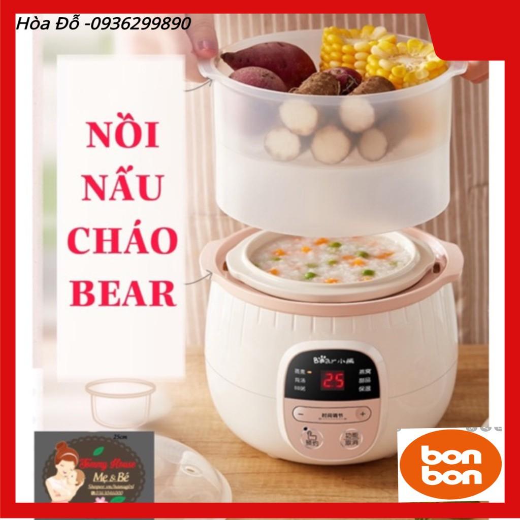 < Bản Quốc Tế BH12 tháng> Nồi nấu chậm Bear 2 ngăn dùng nấu cháo ninh hầm cách thuỷ và chế biến đồ ăn dặm cho bé